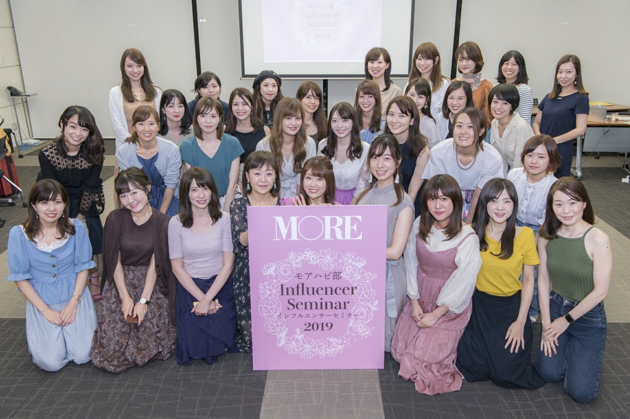 ▷【モアハピ☆セミナー開催!!】参加してきました⑅◡̈*_2