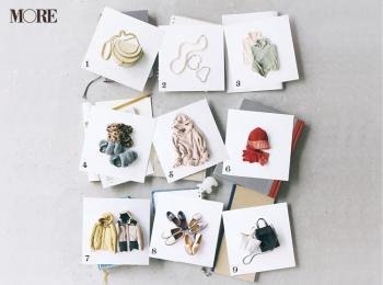 スタイリスト高野さんが推す『シーバイクロエ』のバッグや別注、コラボなど人気ブランドの新作9選!