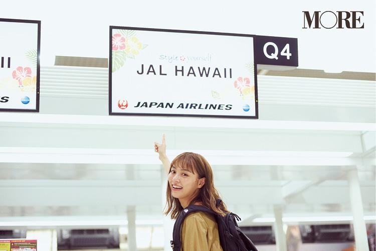 ハワイへの旅はJALで♪ 選択肢の多いフライト、ミシュランシェフ監修の機内食など、JALでストレスフリーな旅行を♡_1