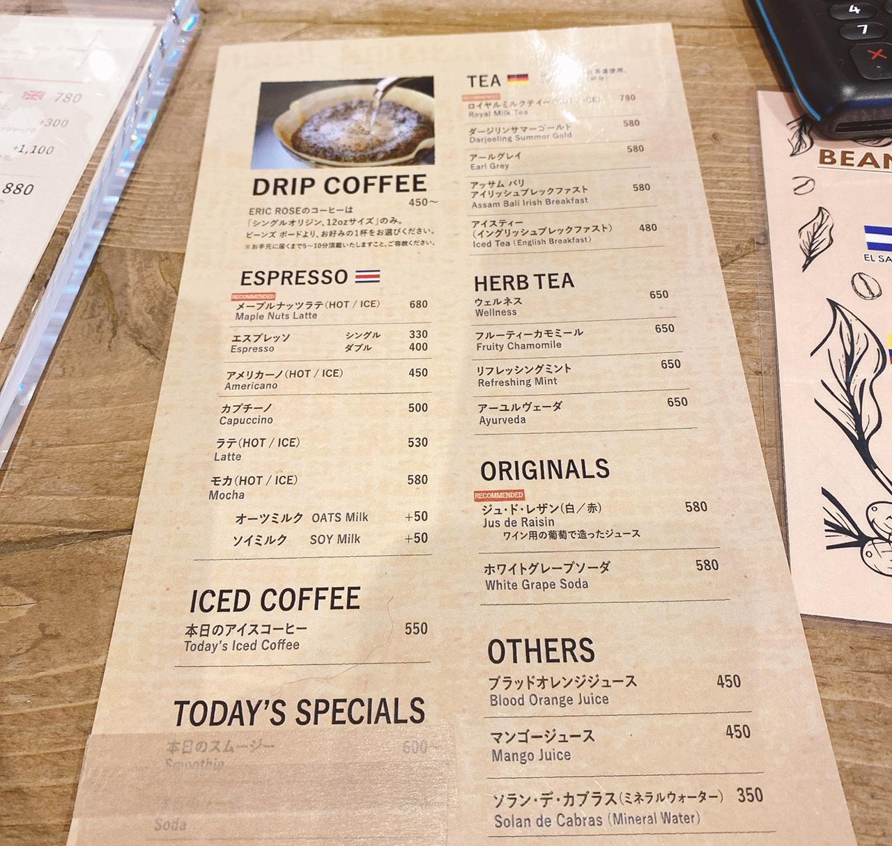 【表参道カフェ】世界1号店!スタバ創業メンバーが手掛ける《エリック・ローズ》が日本初上陸★_3