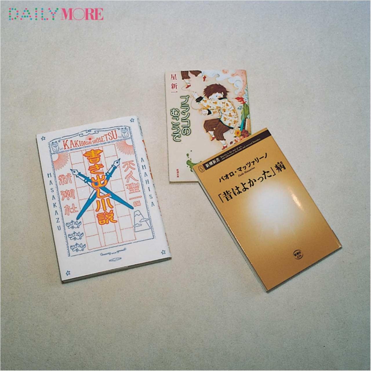 活字中毒な人気芸人・カズレーザー(メイプル超合金)さんが夜に読む「ベッドサイドBOOK」3選_2