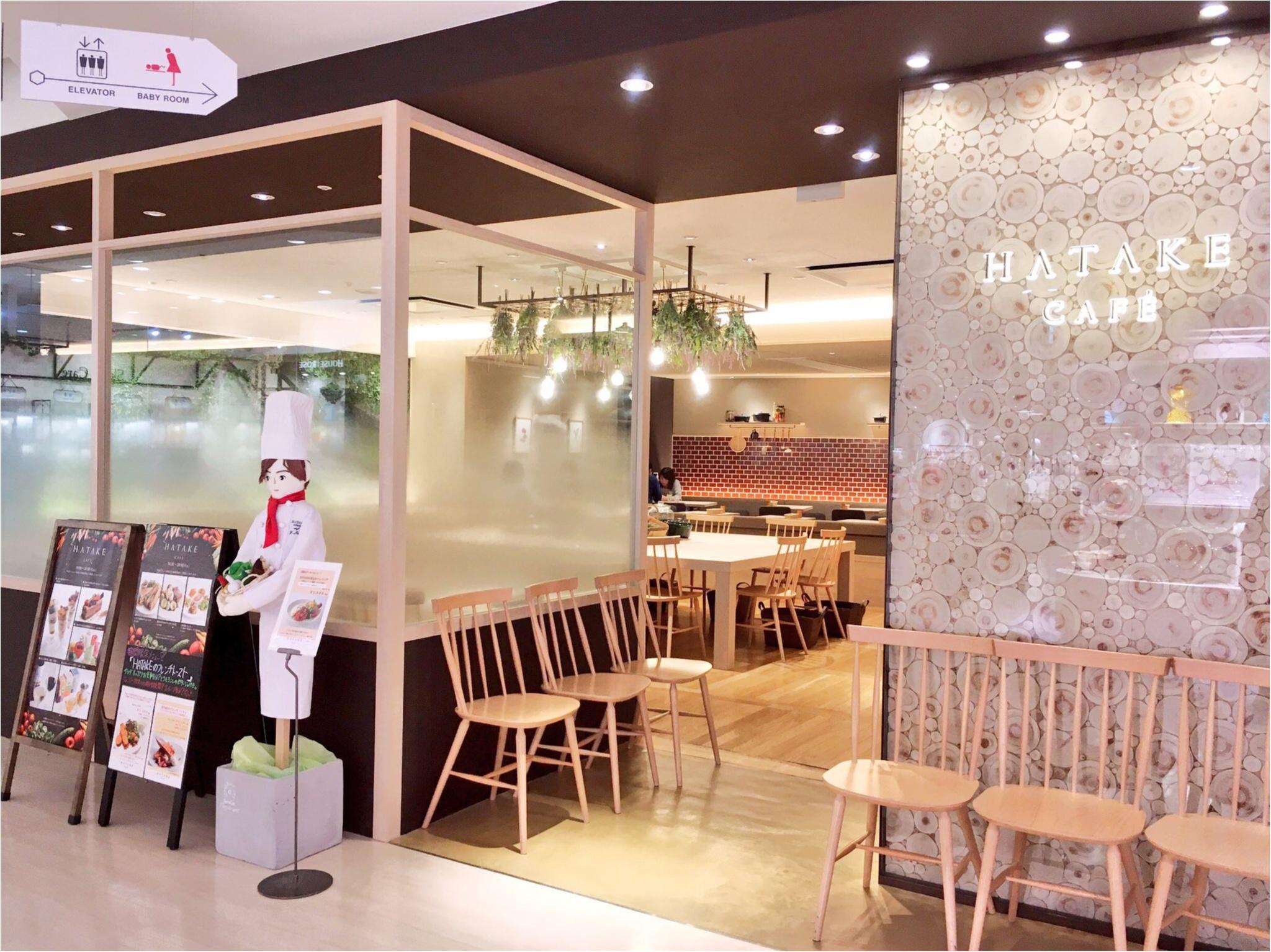 銀座マロニエゲート『HATAKE CAFE』のメニューが体に優しい&おいしすぎる〜(﹡´◡`﹡ )♡_2