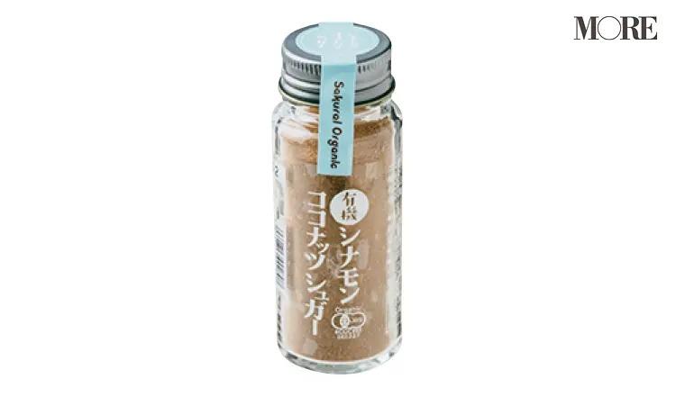 桜井食品の有機シナモンココナッツシュガー