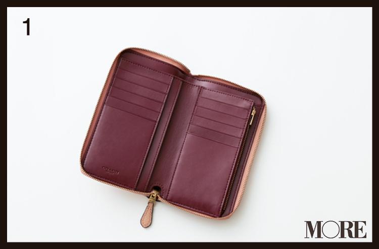 お財布の新調は「寅の日」がいいらしい! ステディブランドの新作を今こそチェック☆_2_1