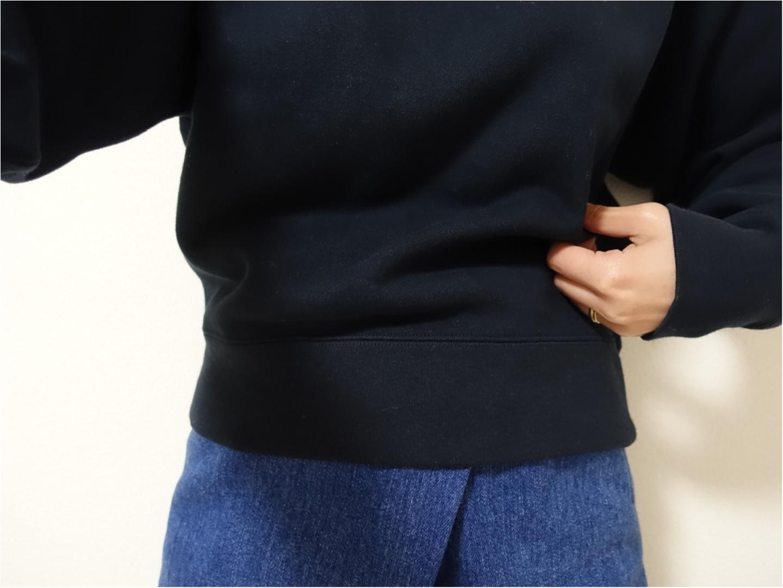 【ZARA&ユニクロ・GU】働く女子が買ったプチプラブランドのアイテムまとめ   ファッション_1_43
