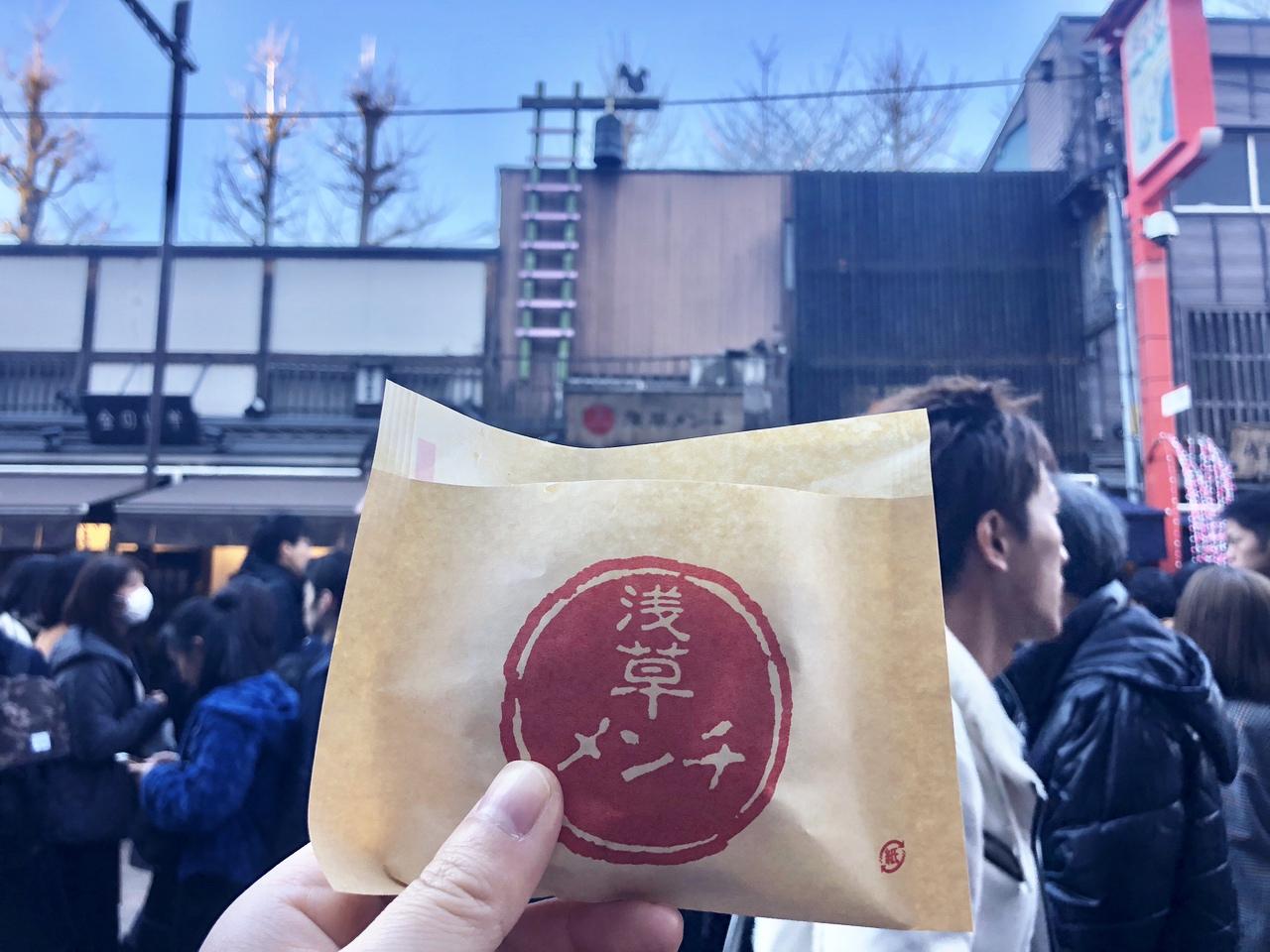 浅草食べ歩きグルメ2019!!_4