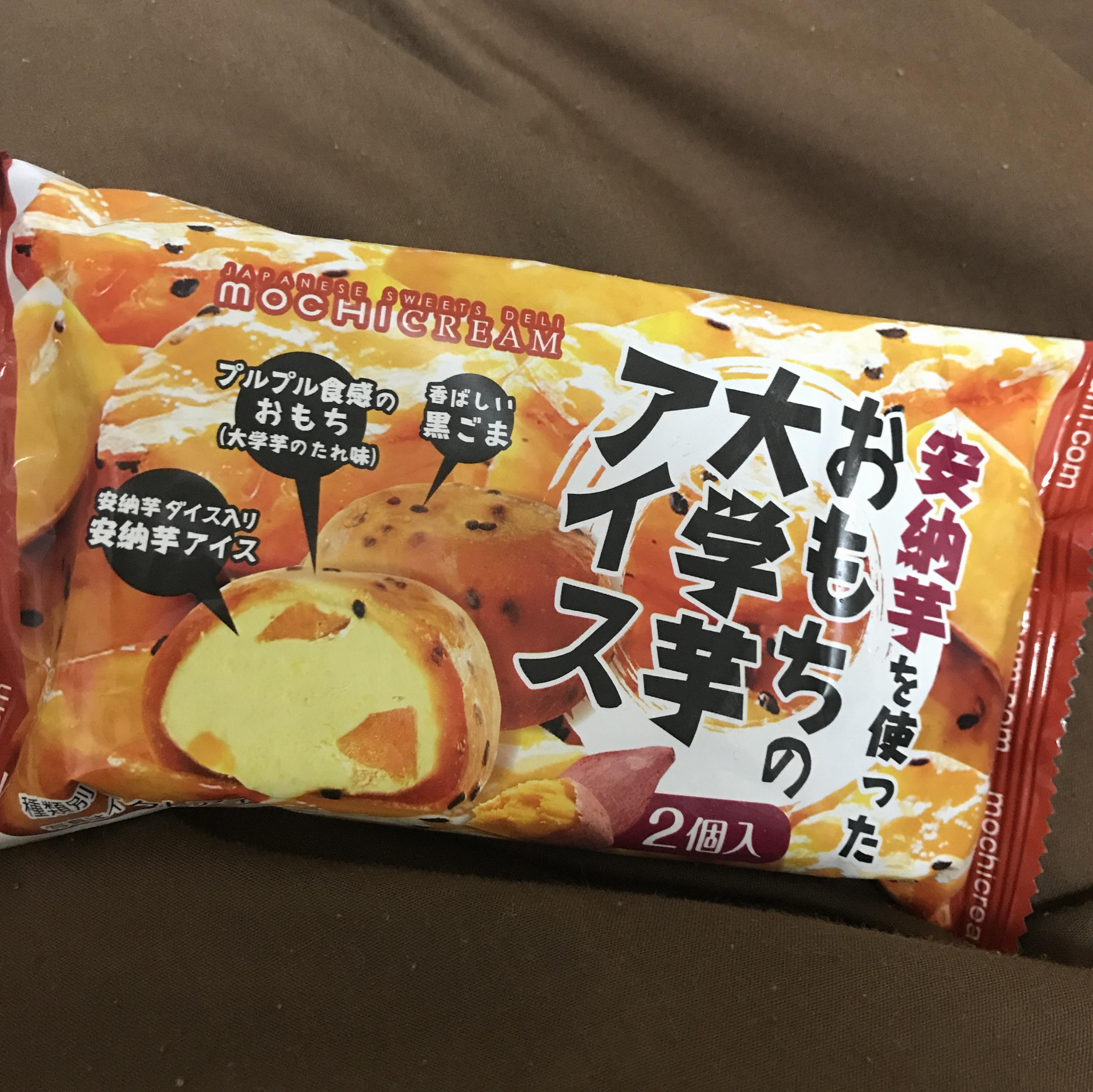 【FOOD】最近これ食べました!コンビニスイーツにキャラメリゼラテが美味しい♡_2