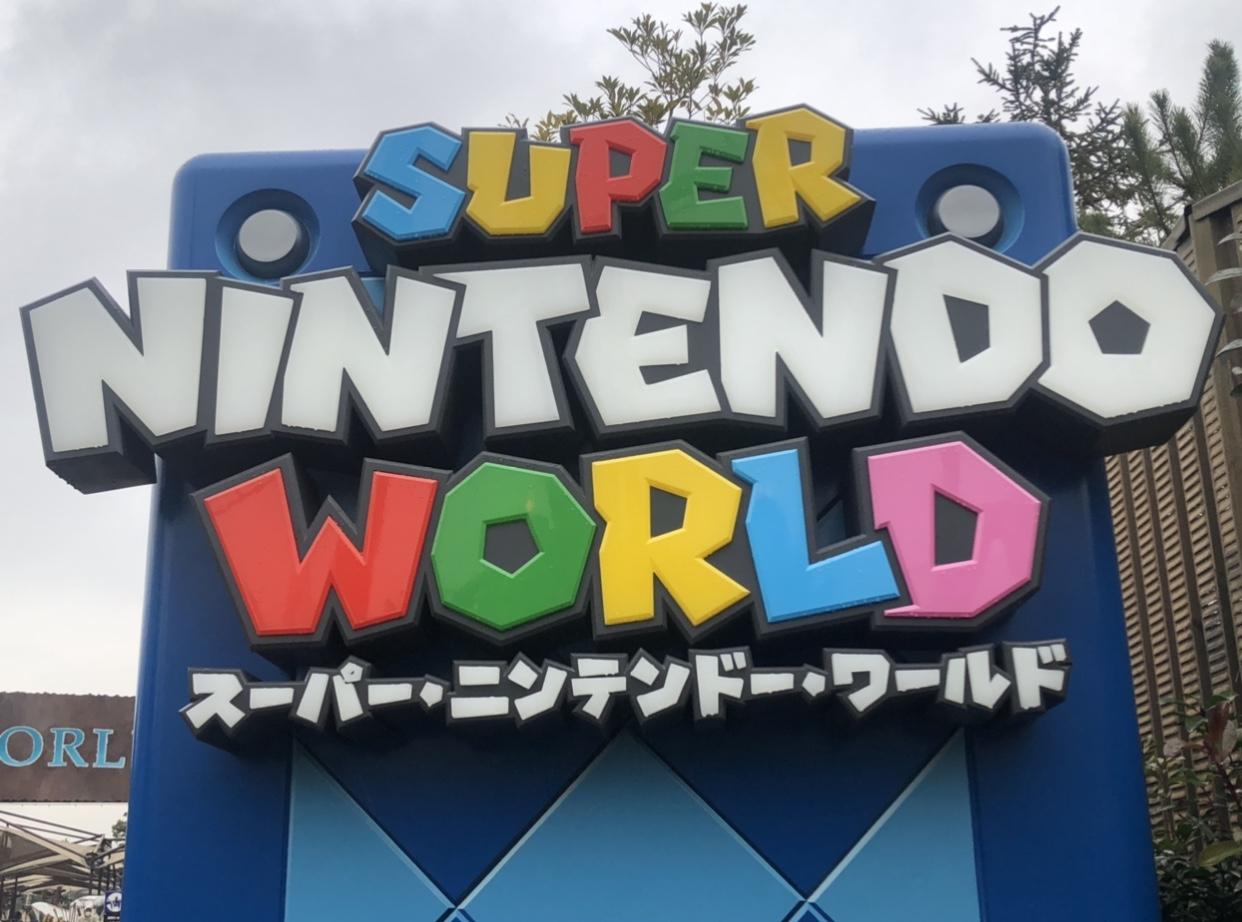 【まるでゲームの世界!?】USJ 新エリア「スーパー・ニンテンドー・ワールド」レポ_1