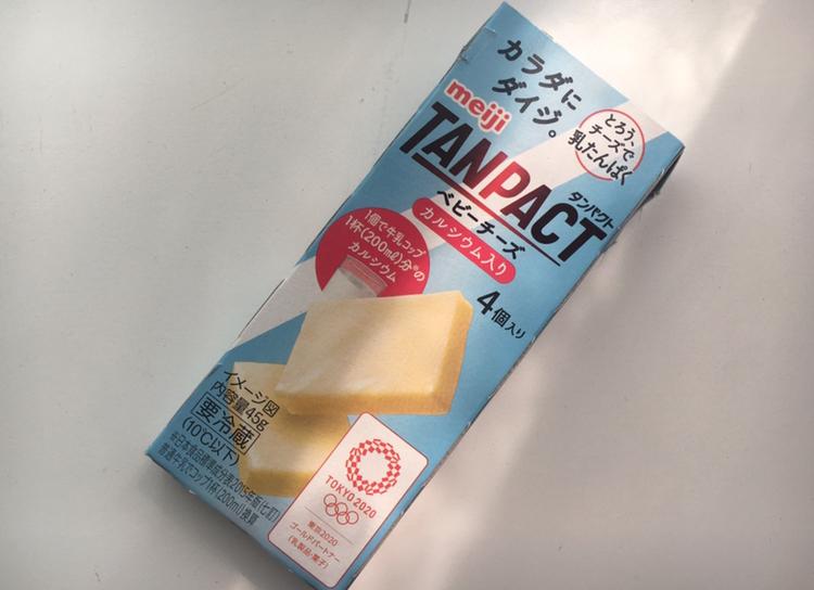 チーズ ベビー