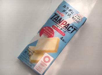 【トレ飯】チーズでタンパク質強化!《TANPACT》のベビーチーズ
