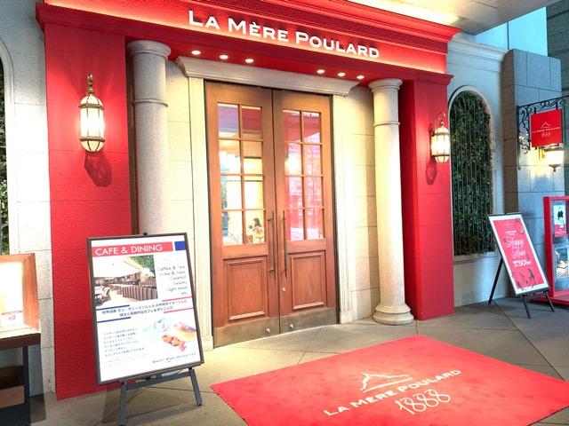 【有楽町カフェ】『ラ・メール・プラール』×marryカフェのクリスマスケーキがかわいすぎる♡_1