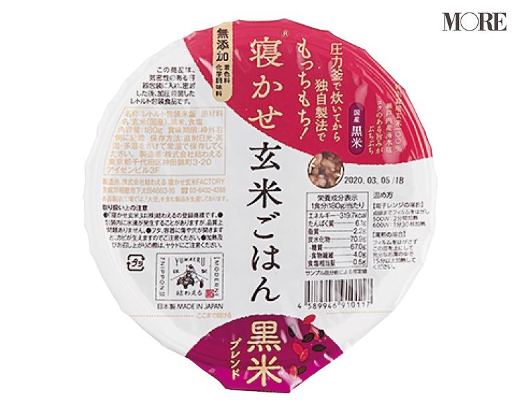 モアモデル佐藤栞里の健やか美の秘密は「寝かせ玄米®」に「みそ玉」。体の中からキレイになる食生活でニキビにも打ち勝った!_2
