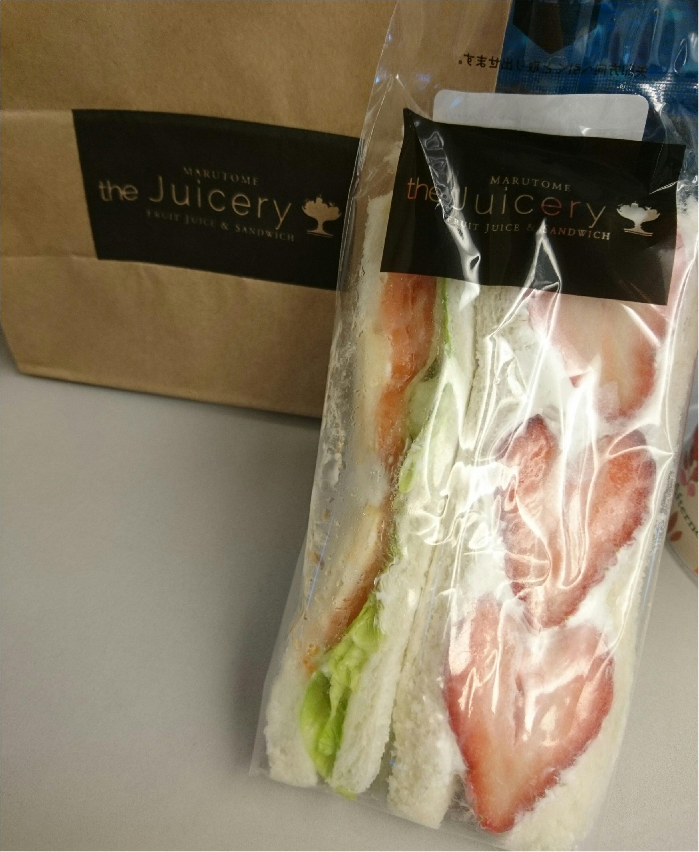 ≪大阪≫果物屋:MARUTOME サンドイッチで至福の朝ごはん♡_1