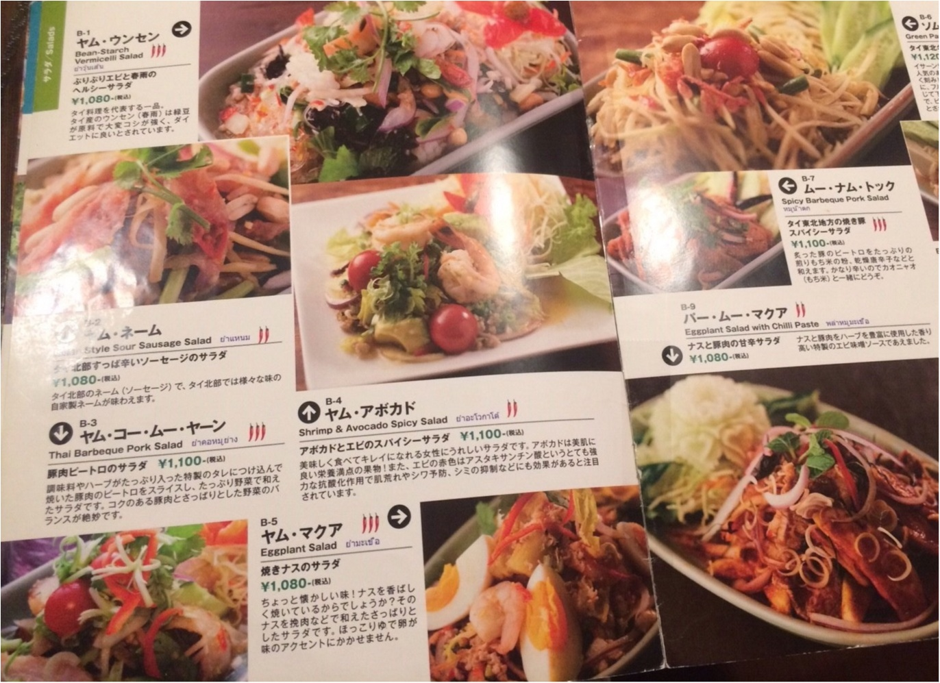 【自由が丘】タイ料理好きな方、必見\(//∇//)\ 本格的なタイ料理のお店★_9