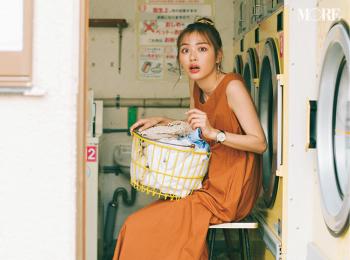 「偶然見かけた坂田、あれ?女子と手つないでる……!?」内田理央主演・毎日連載『ミスブラウンの愛され着回し』18日目