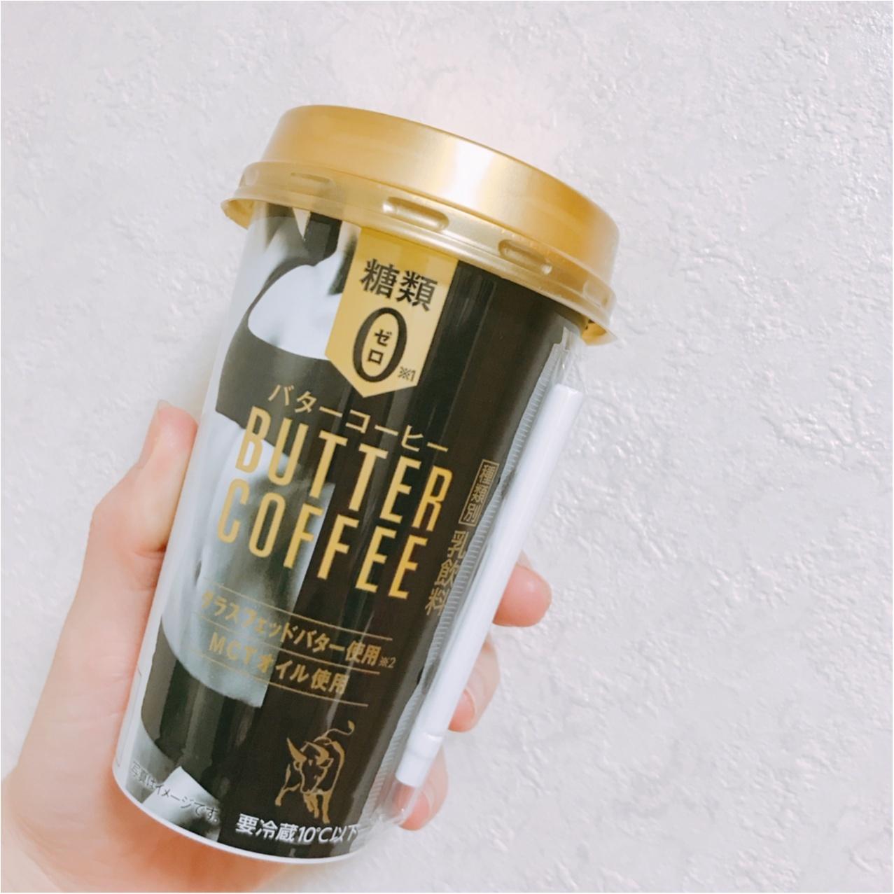 """コーヒーが苦手な方にも♡ファミマの《バターコーヒー》から""""スイート""""が登場!_1"""