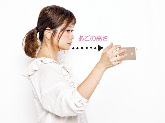自撮り名人・高山直子ちゃんが教える!美人セルフィーのコツ♡【前編】_2