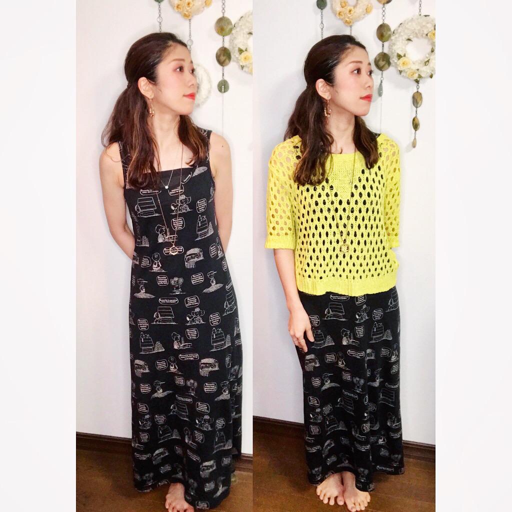 【オンナノコの休日ファッション】2020.6.8【うたうゆきこ】_1
