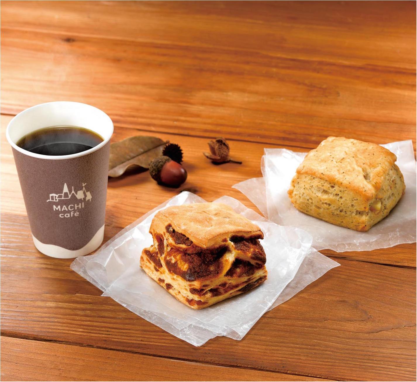 コーヒーとの相性バツグン! 『ローソン』のビスケットでプチカフェ気分♬_1