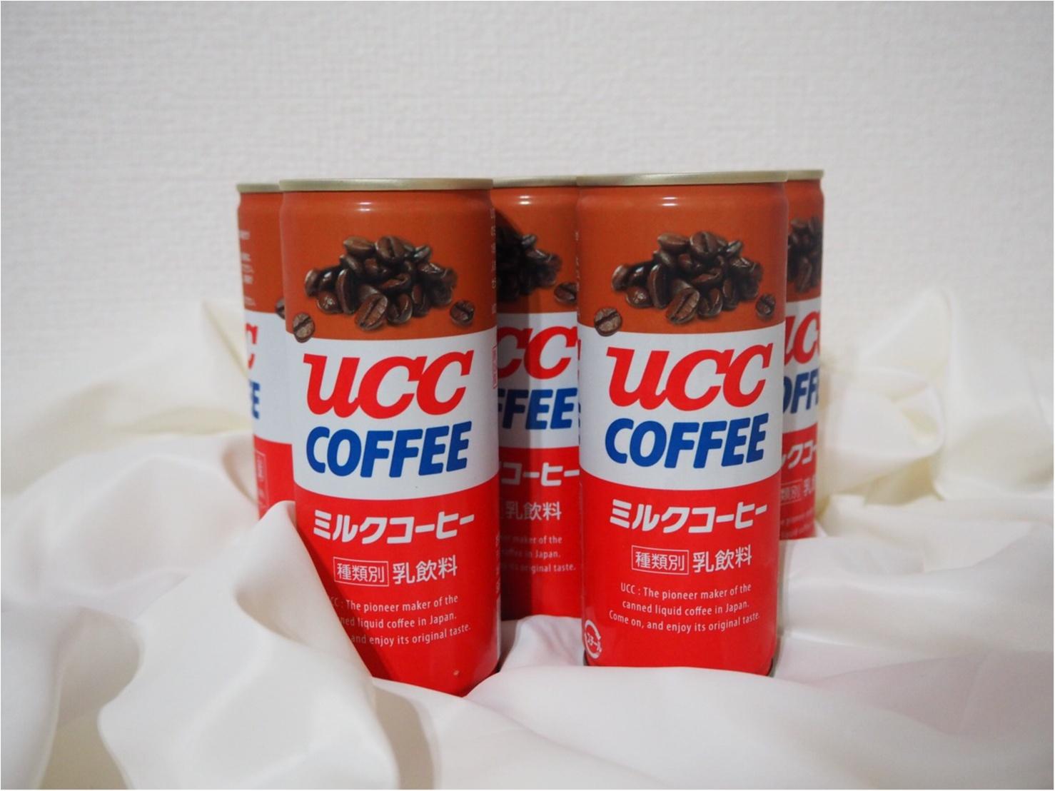 1分de簡単 #おうちカフェ部♡材料2つでできる絶品コーヒーフロートの作り方_1