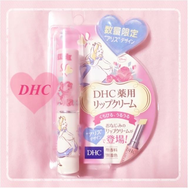 唇美人はみんな使ってる♡DHCのリップクリームがすごい!_1