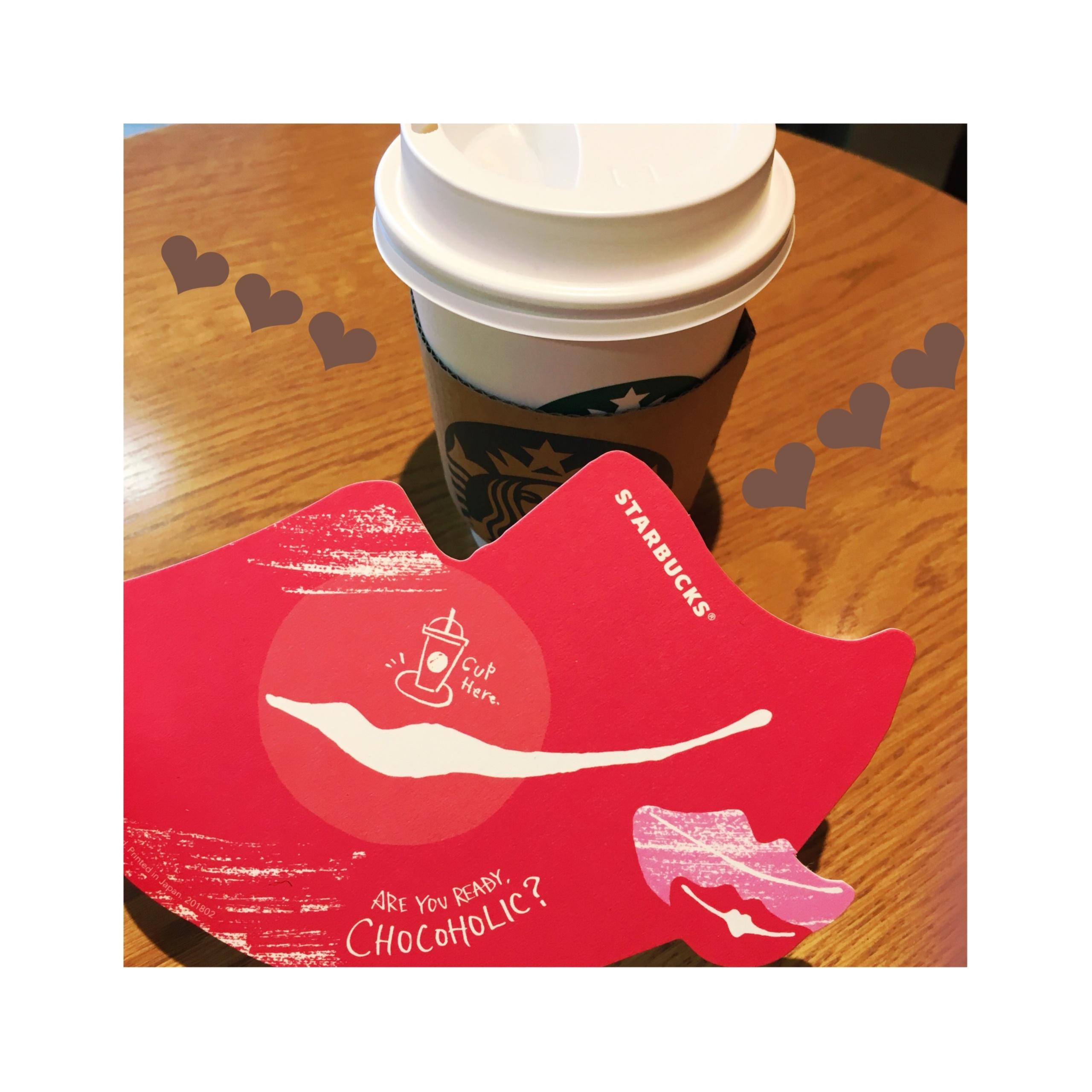 《今日2/14が飲み納めのラストチャンス★》【スタバ】でバレンタイン限定ドリンクを頼むともらえちゃうコースターが可愛すぎるっ❤️_2
