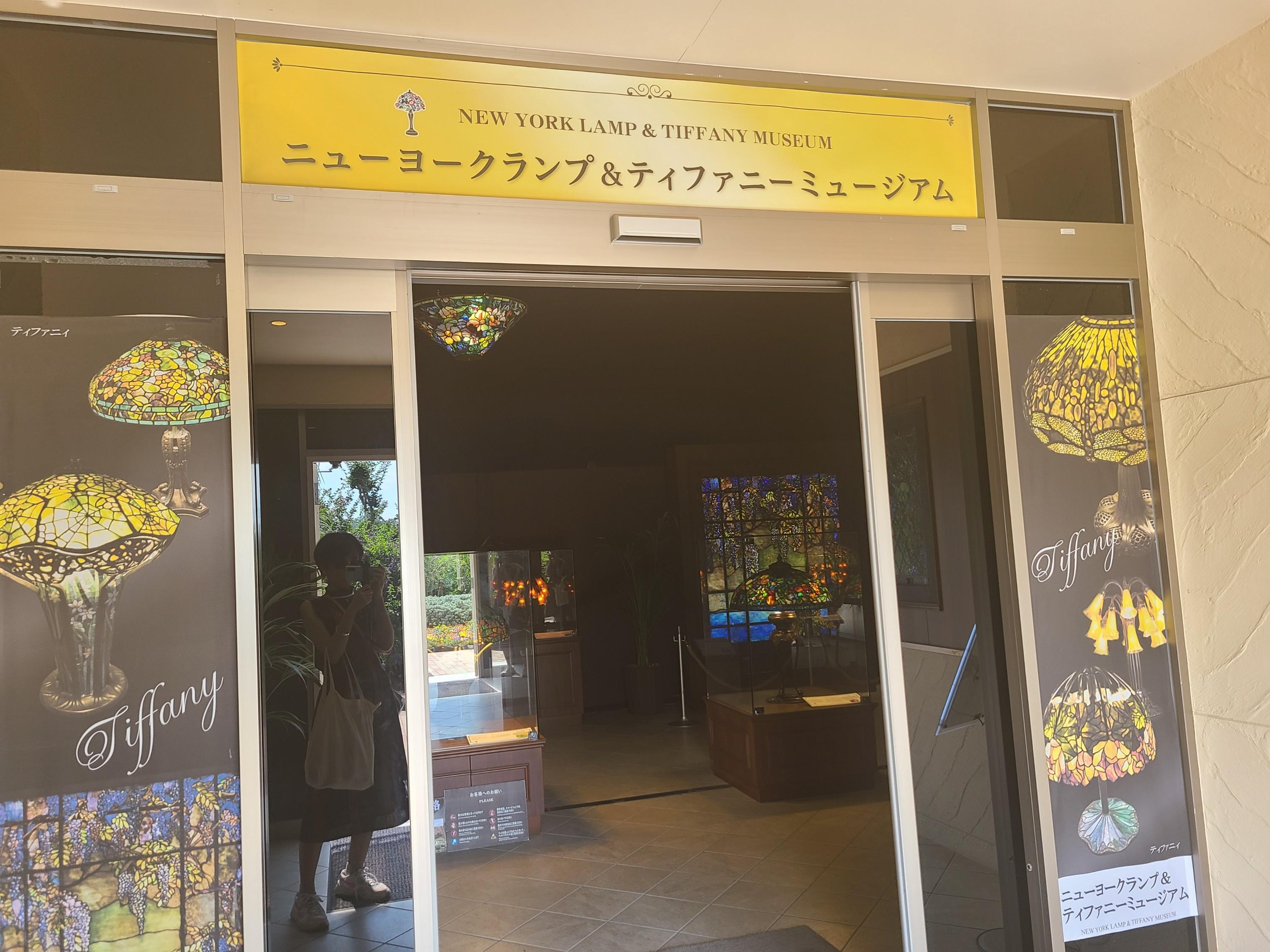 【女子旅におすすめ】静岡県・伊東市!大自然&星野リゾート界で楽しむのんびり旅☆_5
