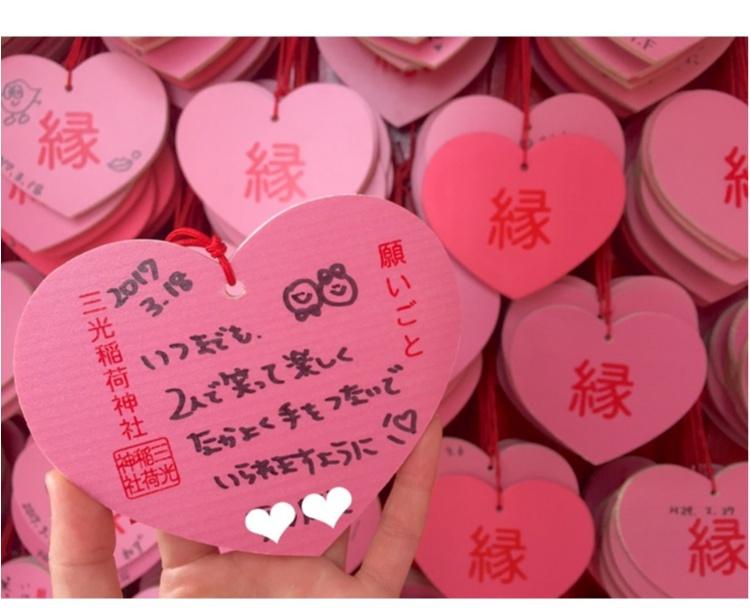【TRIP】愛知県犬山市♡! #ハートの絵馬 が可愛いすぎ♡縁結び、恋愛成就の三光稲荷神社⋈_7