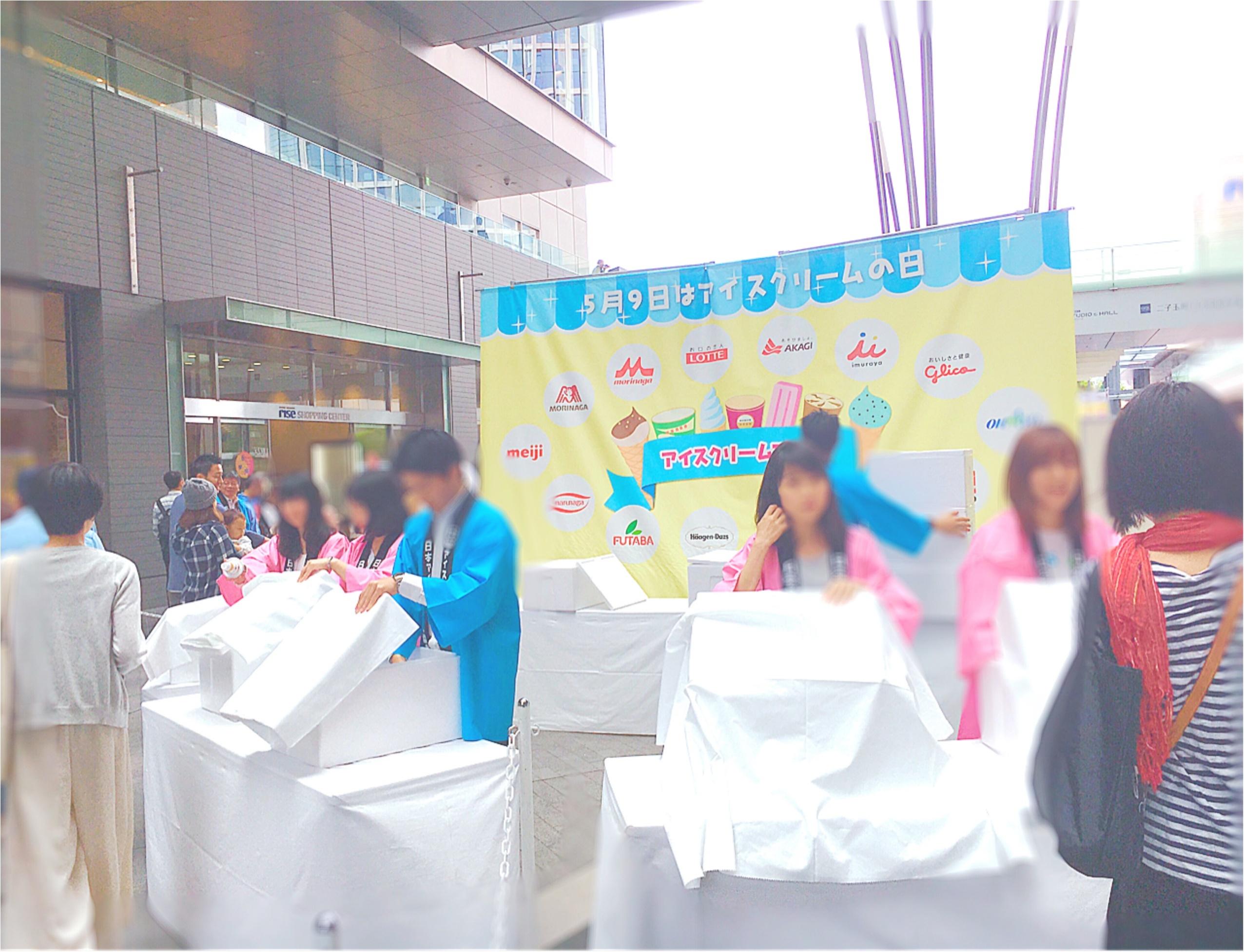 【二子玉川】大人気アイスが無料でもらえちゃう❤️⁈ 毎年人気のイベント開催中!_1