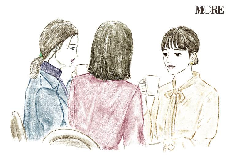 20代女性の転職 - 新しい職場を乗り越えるためのプロのアドバイスまとめ_11