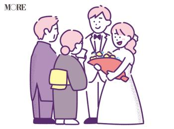 お金のプロが指南! 結婚&出産でかかる費用って? 食費や交際費、サブスク利用額は収入の何割までOK?