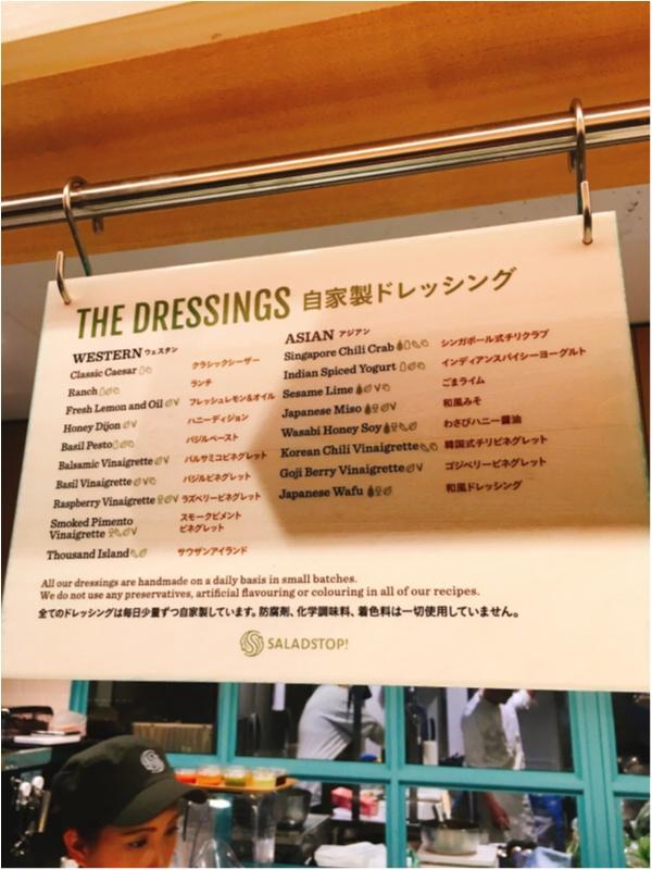 今話題の日本初上陸♡シンガポール発・サラダストップ!♡byじゅな_10