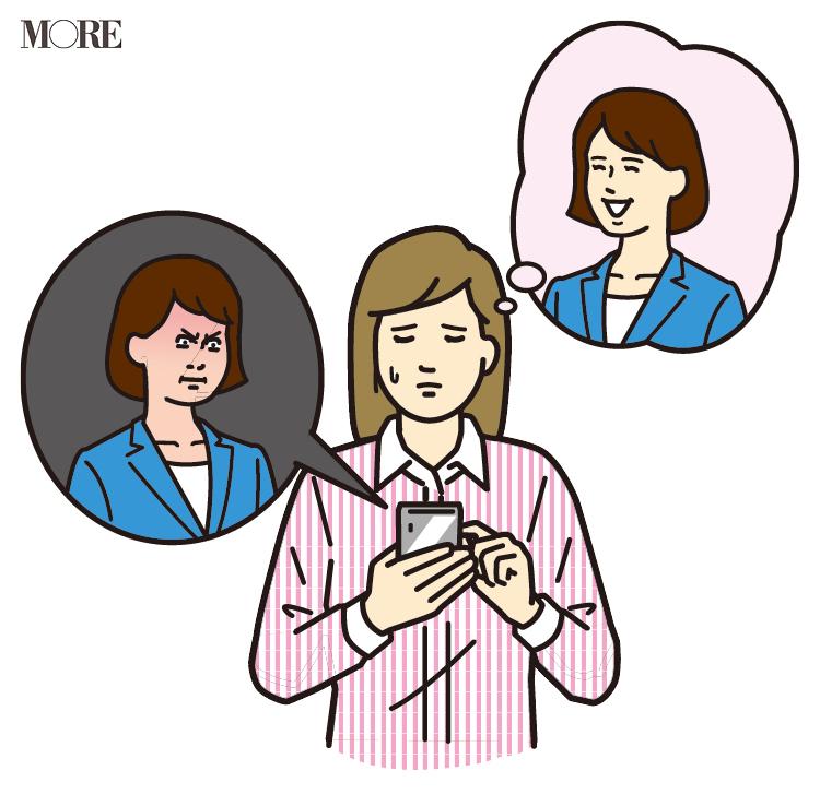 先輩との上手なコミュニケーション法!質問のしかたや、返信のないメールへの対応。チャットできつい口ぶりが気になったら?【ビジネスマナー】_1