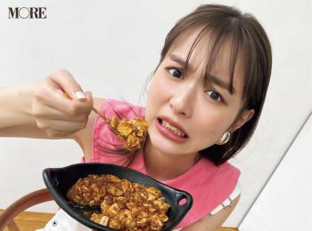 内田理央の好きな食べものって?【モデルのオフショット】