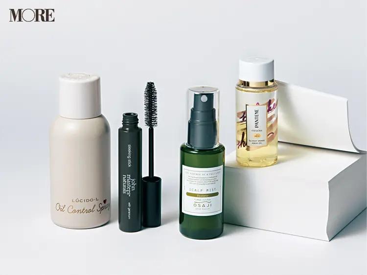 頭皮の匂いと毛先ダメージをケアするヘアオイルなど最新4アイテム