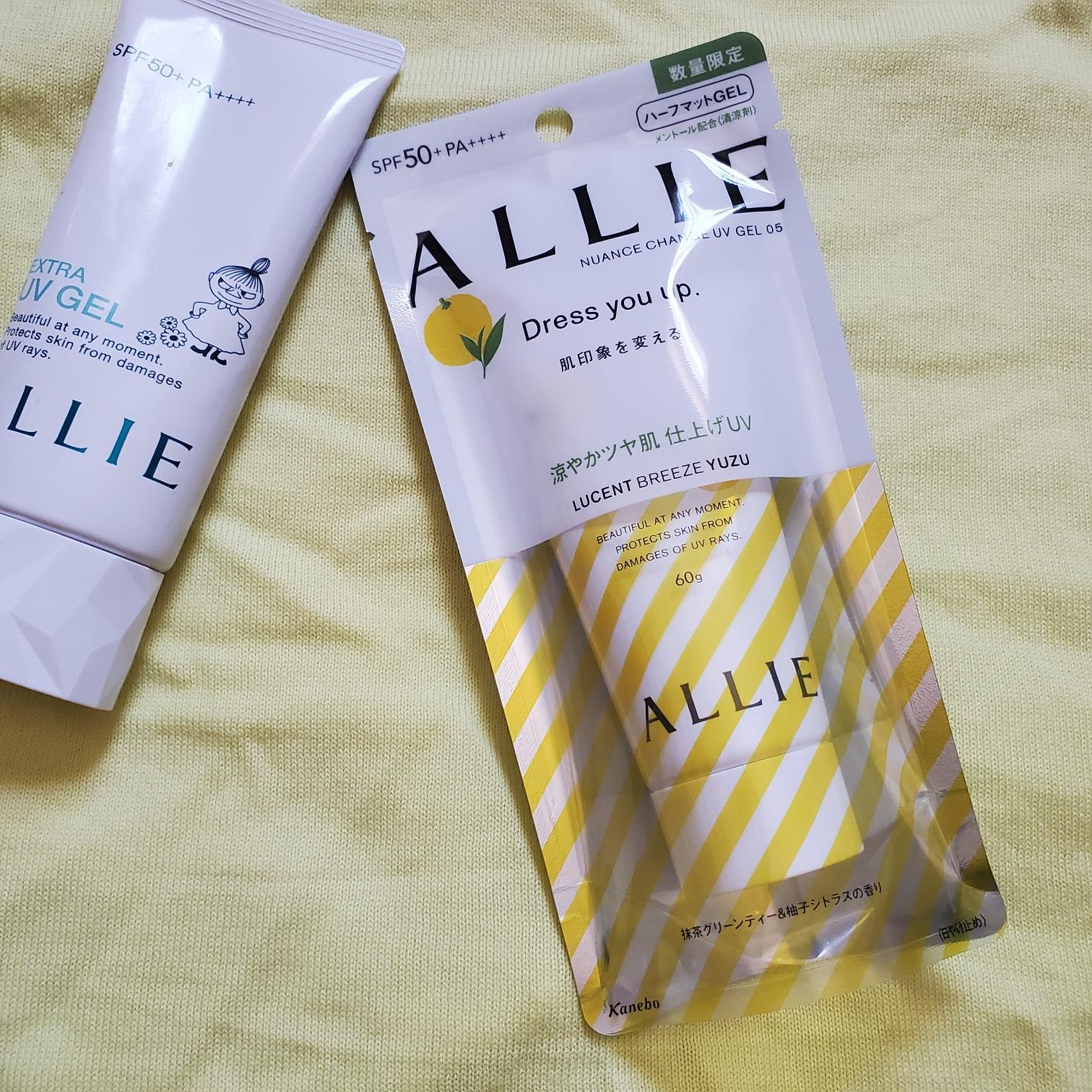 《夏の日焼け止め》数量限定さわやかに香る柚子シトラス【ALLIE】_1