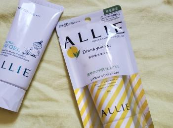 《夏の日焼け止め》数量限定さわやかに香る柚子シトラス【ALLIE】