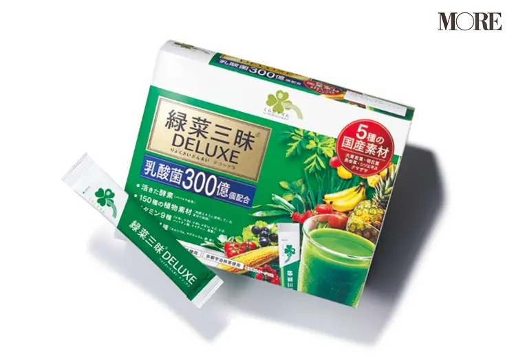腸の菌活におすすめのサプリメント&飲み物5. 「緑菜三昧®デラックス」