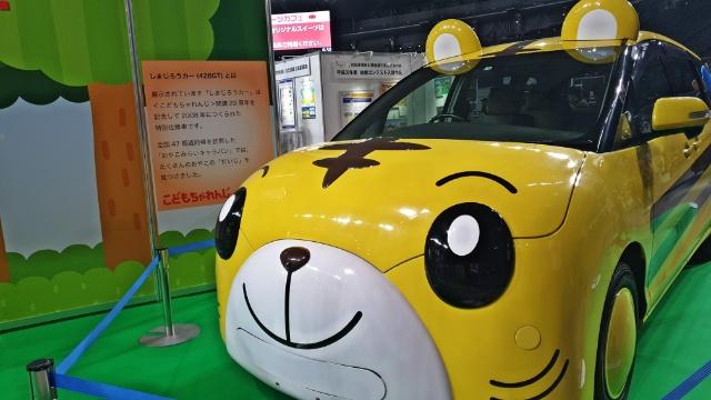札幌モーターショー2020に行ってきた!!_4