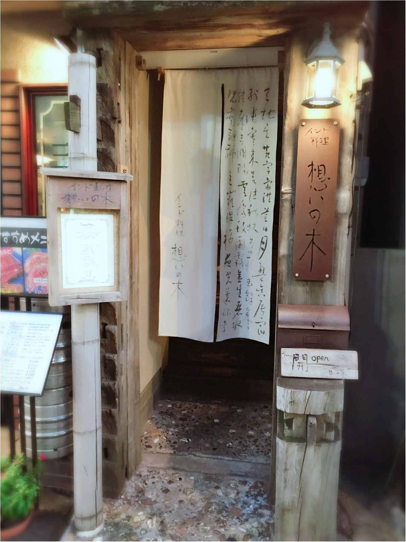 …ஐ 一見さん御断り…??!神楽坂の【想いの木】でスペシャルナイトディナー ஐ¨_5