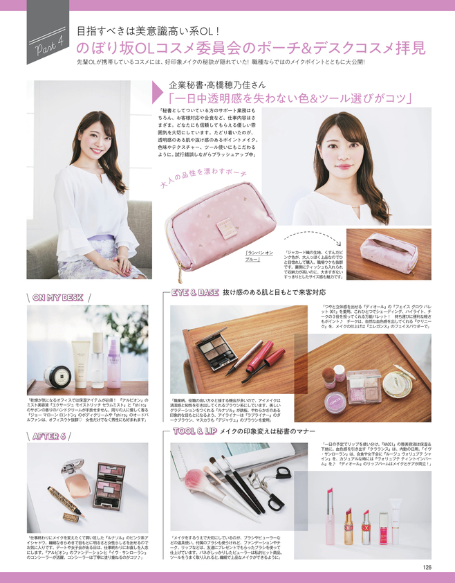 START UP MORE! BEAUTY(14)