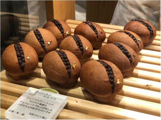 【NEW OPEN】日本橋高島屋S.C.には朝7:30からやってるグルメスポットがたくさん_6