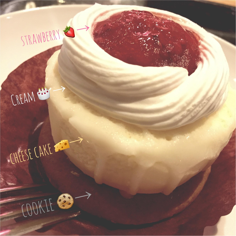 """【FOOD】もう食べた?スタバの""""ストロベリー&クッキーチーズケーキ""""_2"""