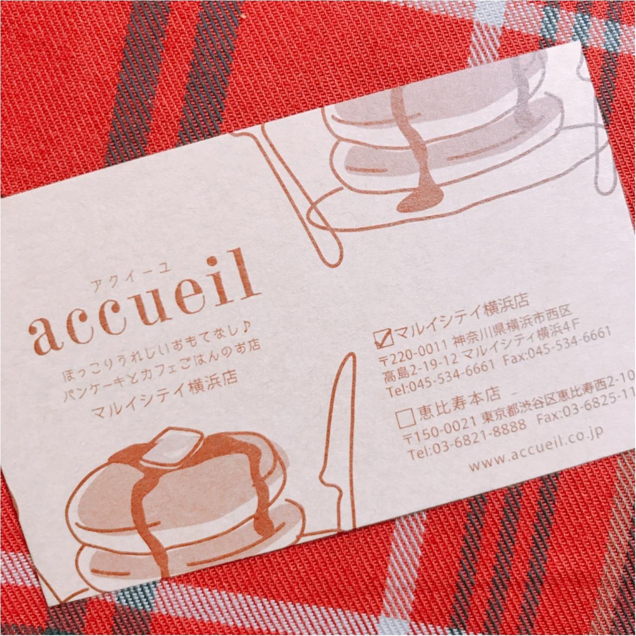 Xmas女子会におすすめ♡【cafe accueil】のフォトジェニックなクリスマスツリーパンケーキ!_1