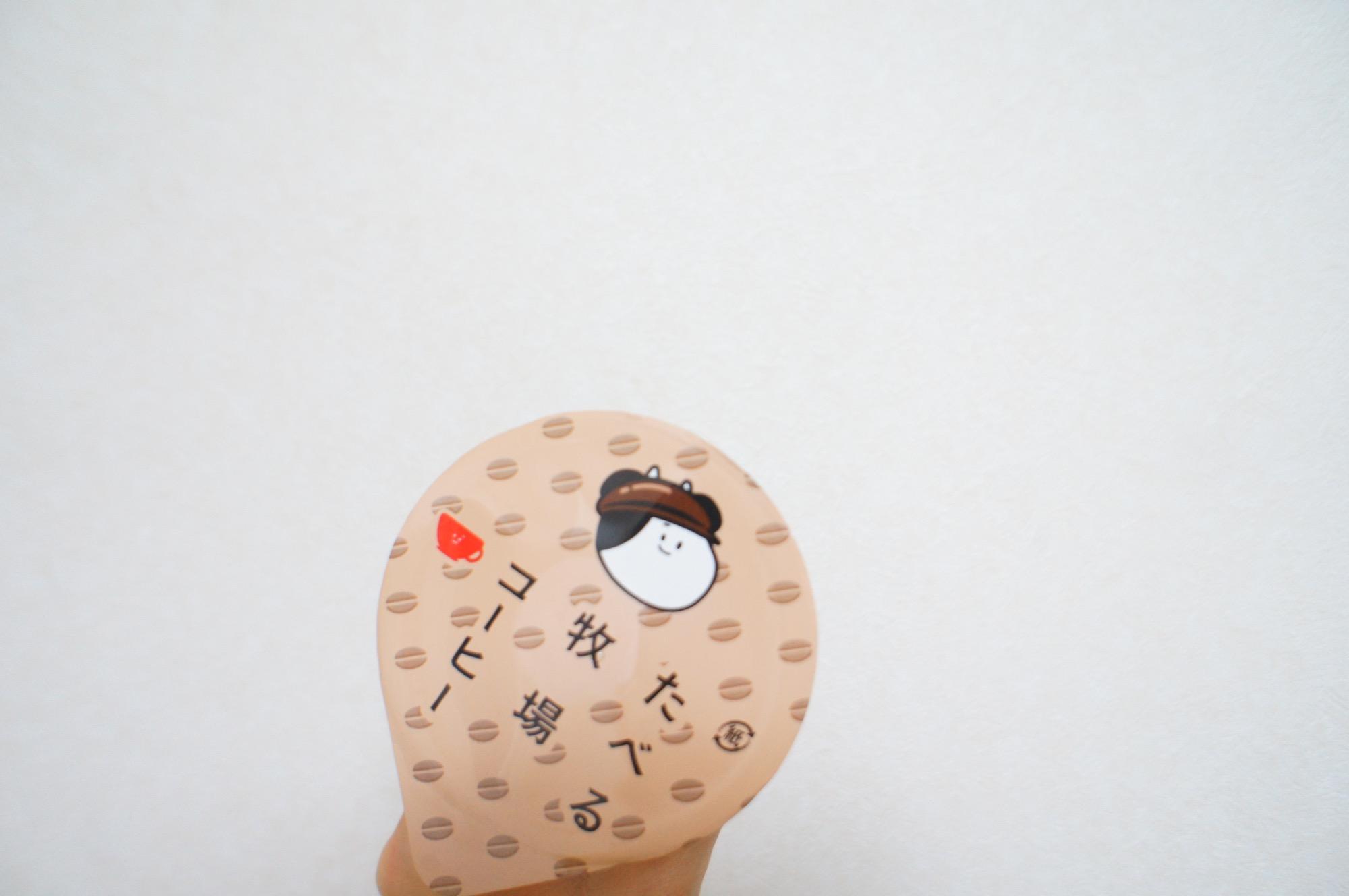 《大人気シリーズ新作❤️》ファミマ【たべぼく】にコーヒー味が登場☻!_2