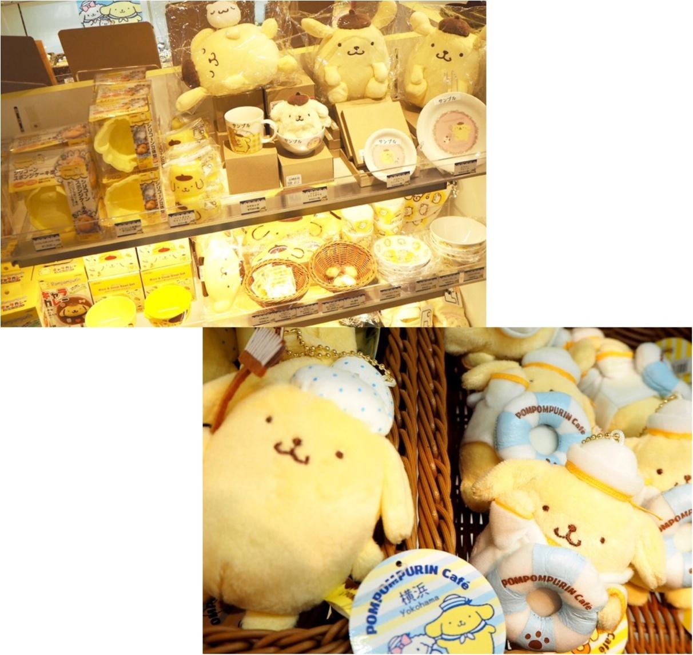 ♡可愛い♡ポムポムプリンカフェに行ってきました_9