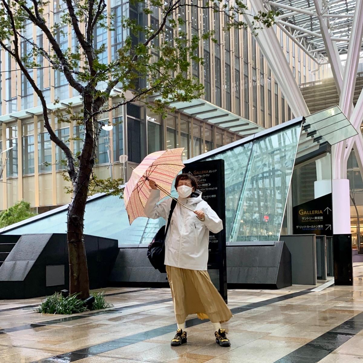 ワークマンの撥水ライトプリーツスカート、台風や大雨の日のコーデ