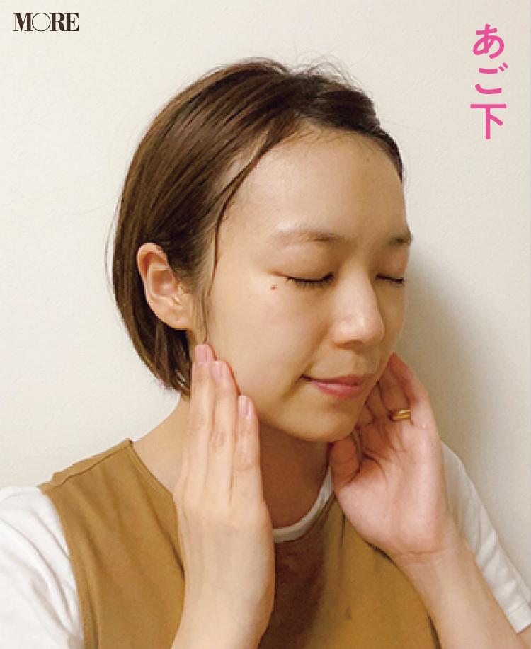 毛穴の黒ずみやざらつきに効果的なのは酵素洗顔、スクラブ、クレイ。美容家おすすめの酵素洗顔のやり方や、すすぎ残しチェックのしかたも伝授します_7