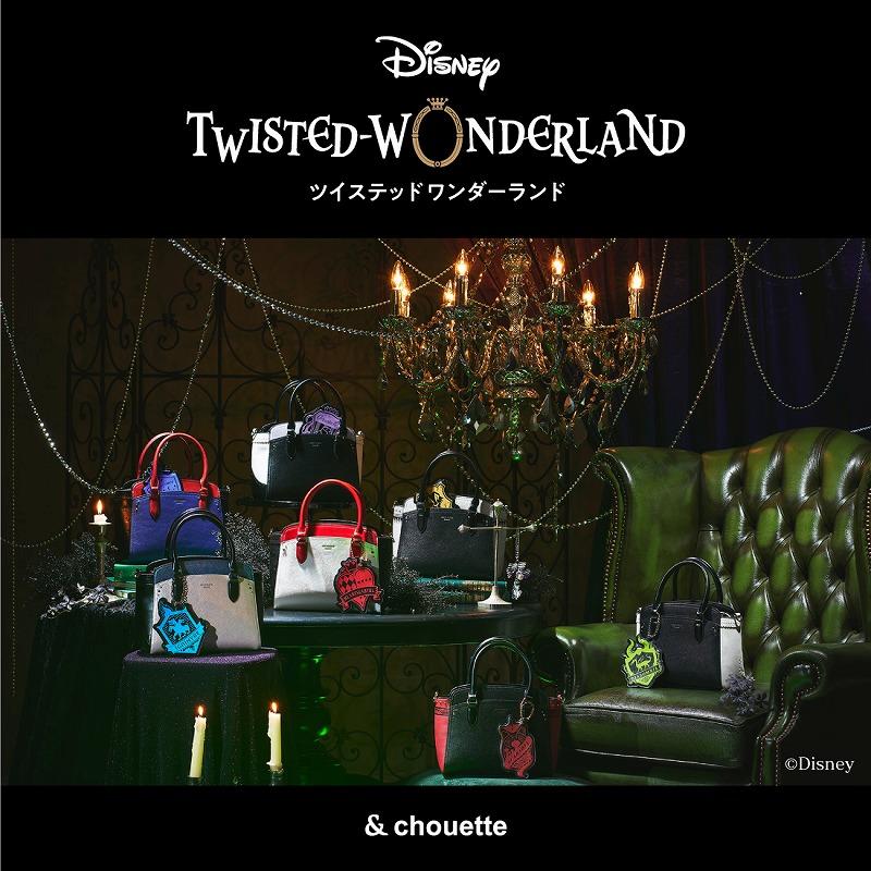 『& シュエット』×『ディズニー ツイステッドワンダーランド』バッグコレクションの写真