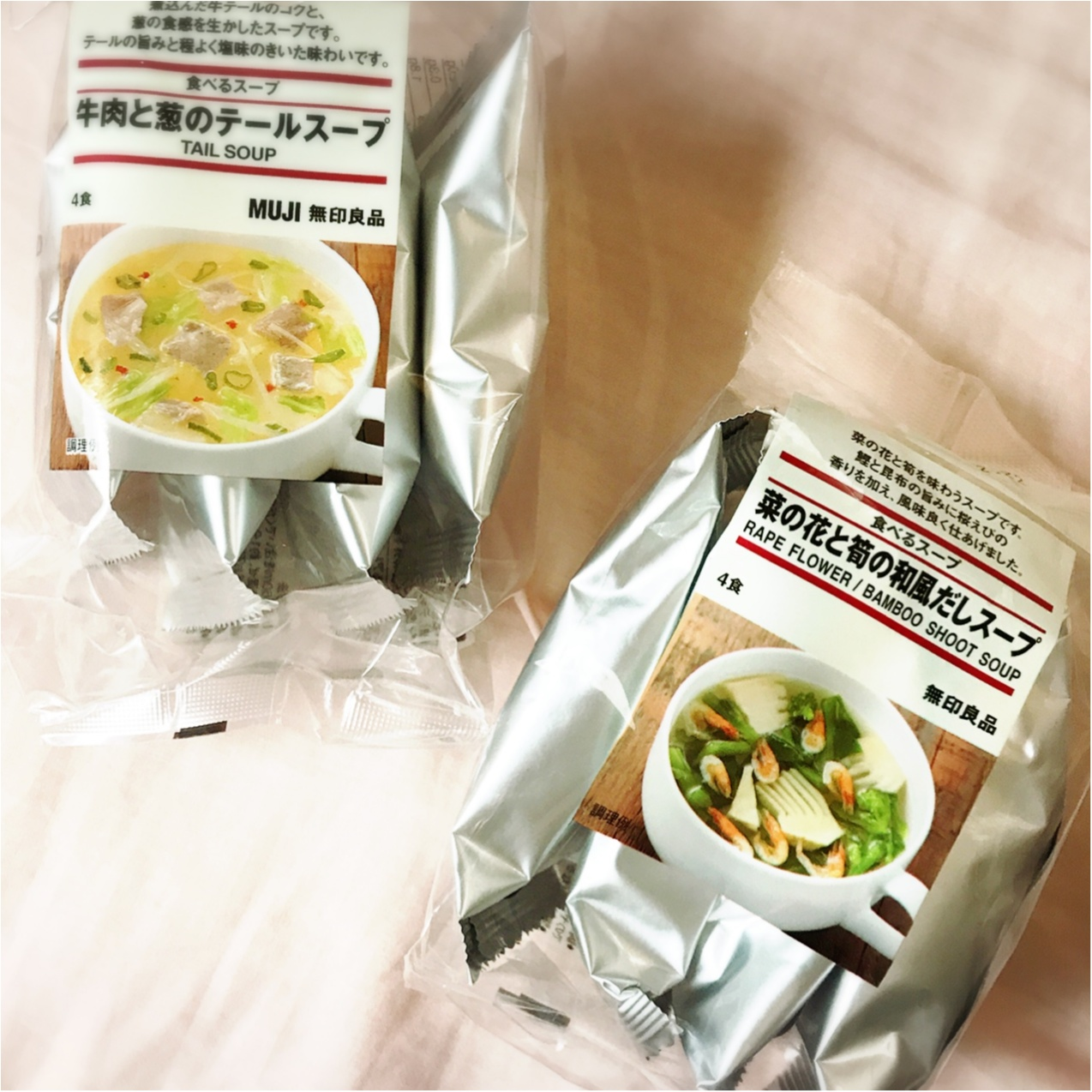 """お弁当女子必見!無印良品の「食べるスープ」で""""ほっ""""とするランチタイム❤︎_2"""